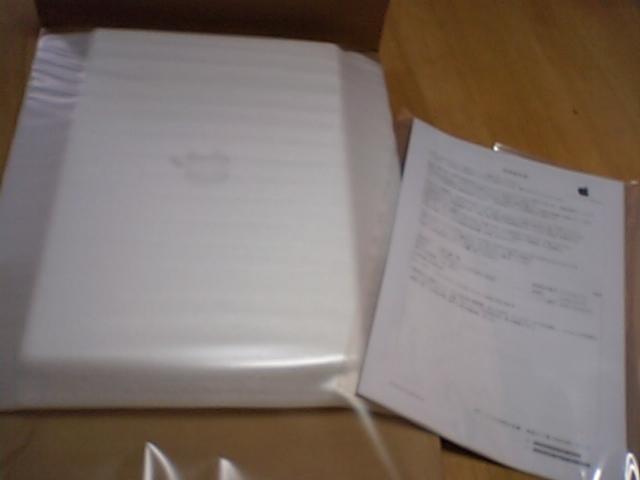 MacBook退院