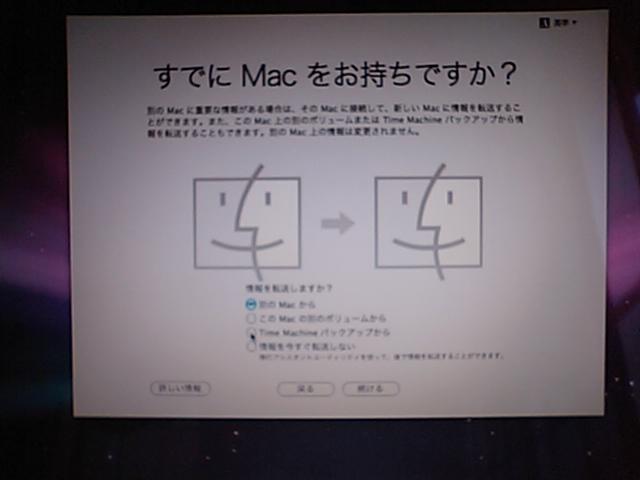 Ma320079