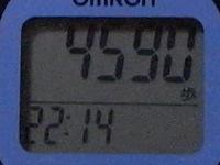 R0011024